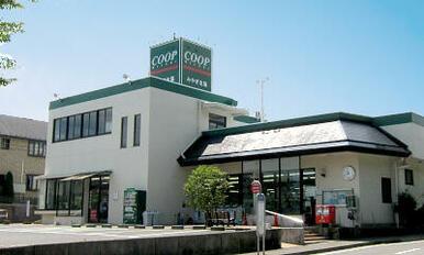 COOP MIYAGI(みやぎ生協) 貝ヶ森店