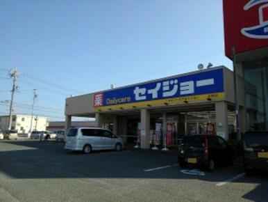セイジョー浜岡店