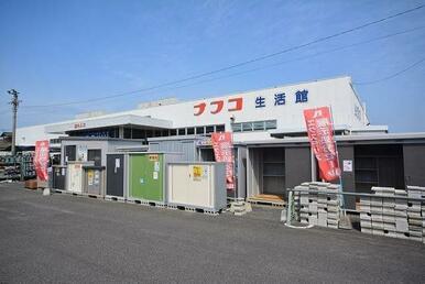 ナフコ行橋店