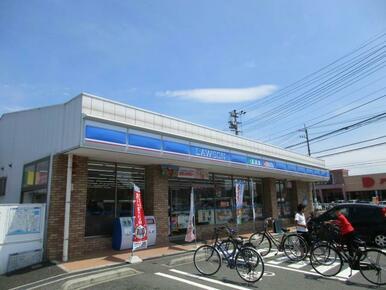 ローソン徳島津田本町店