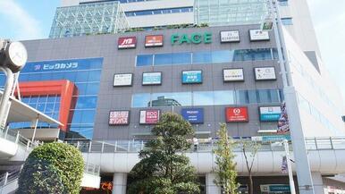 ビックカメラ船橋駅FACE店