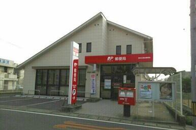 古高松郵便局