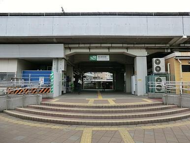 JR武蔵野線「西浦和」駅