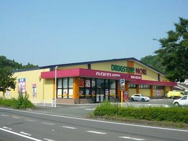 ドラッグストアモリ川内宮内店