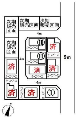 【区画図】 快適都市「越谷」に誕生する全13棟の分譲住宅!