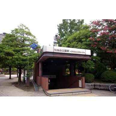地下鉄勾当台公園駅