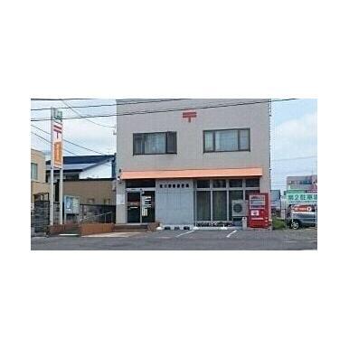 滝川駅前郵便局
