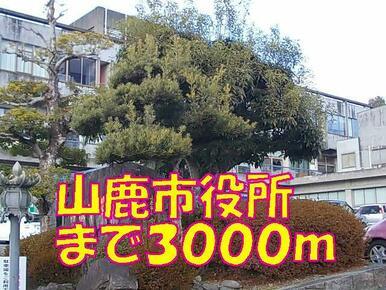 ゆめマート東山鹿店
