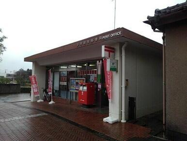 多摩鶴牧郵便局