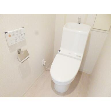「トイレ」新品です