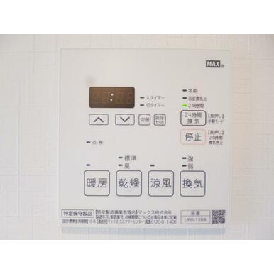 「設備」お風呂には浴室乾燥機がついてます