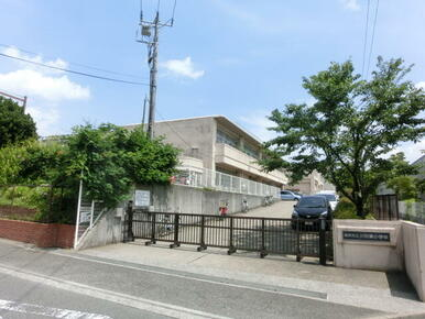 横浜市立川和東小学校