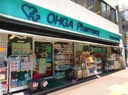大賀薬局浜の町店