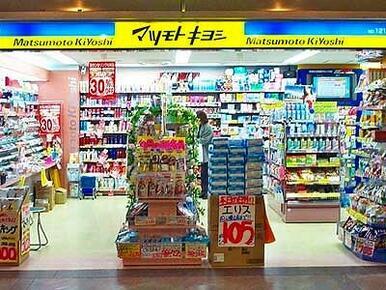 マツモトキヨシプリコ西明石店