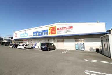 ウエルシア東新田店