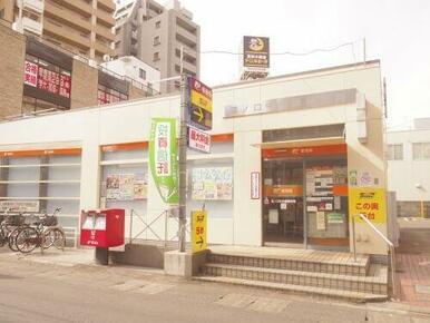 溝ノ口中央通郵便局