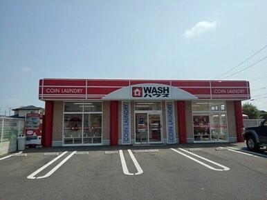 WASHハウス丸亀柞原店
