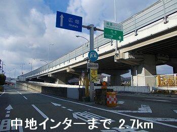 姫路バイパス中地インター