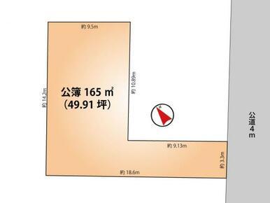 敷延の限定1区画。前面道路は4m公道。