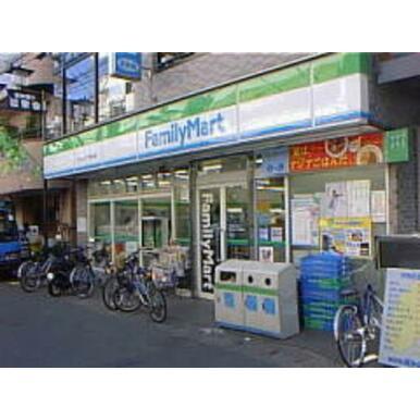 ファミリーマートナカムラ二子新地店