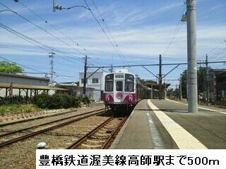 豊橋鉄道渥美線高師駅