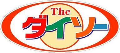 ザ・ダイソー 逗子銀座店
