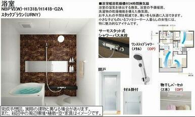 浴室暖房乾燥機付き24時間換気扇のあるお風呂です