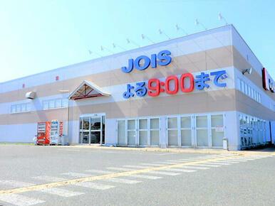 ジョイス 石鳥谷店
