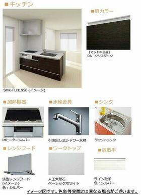 【イメージ図】キッチン ※実際の色等とは異なる場合がございます。お部屋が完成致しましたら実際にご確認
