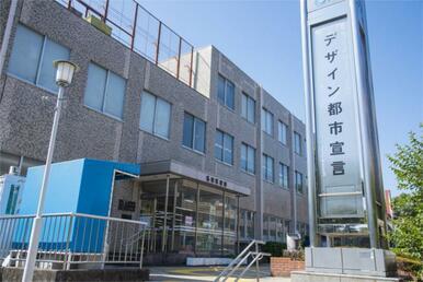 名古屋市名東区役所