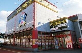 ドンキホーテ高松店さん
