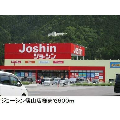 ジョーシン篠山店様