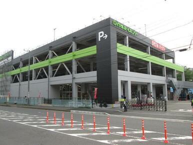 ロイヤルホームセンター戸塚深谷店