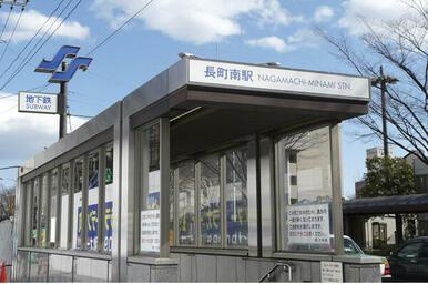 地下鉄南北線【長町南駅】まで徒歩6分