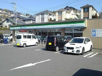 ファミリーマート 町田金井町店
