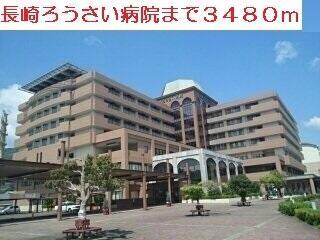 長崎ろうさい病院