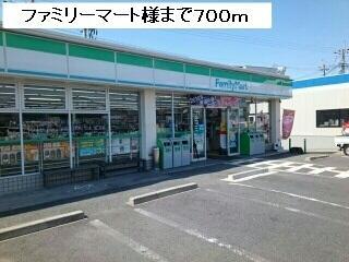 ファミリーマート樽井北店様