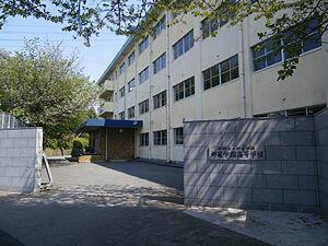 仰星学園高等学校
