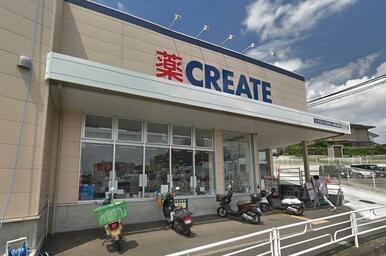 クリエイトSD保土ヶ谷川島町店
