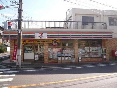 セブンイレブン横浜上菅田町