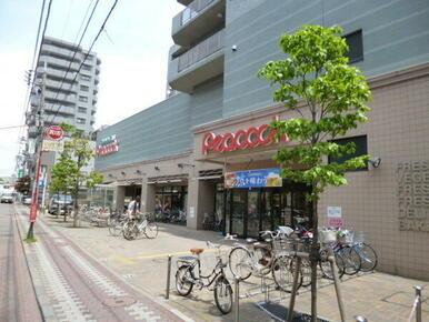 ピーコックストア石川台店
