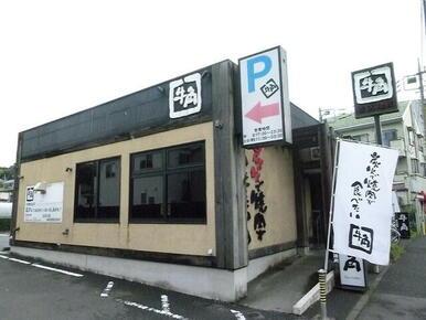 牛角(焼き肉店)