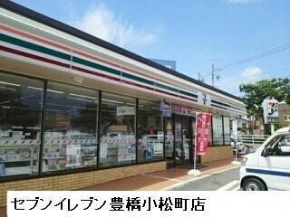 セブンイレブン小松町店