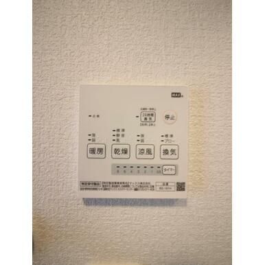 設備 浴室暖房乾燥機で雨の日のお洗濯にも、寒い冬の暖房もボタン一つで。