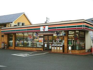 セブンイレブン秦野菖蒲東店