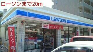 ローソン七日町店