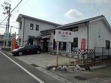 新居浜中村郵便局様