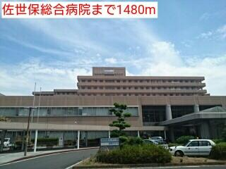 佐世保総合病院