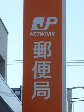横浜本郷原局