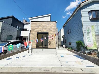 5号棟:外観 小学校や保育所が徒歩圏なので子育て世帯におすすめです。
